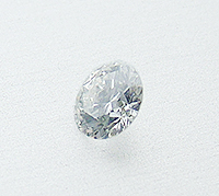 Diamant 4,50 mm G/Si1 briliantový brus